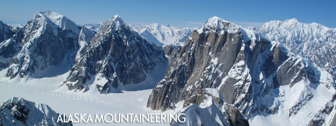 alaska-mountaineering-home